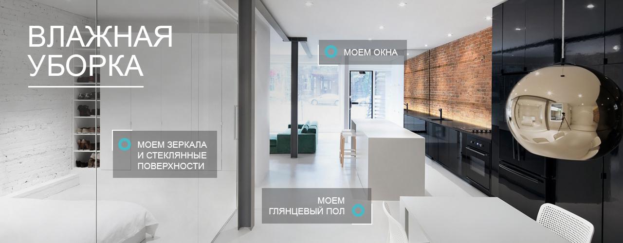 Очистка зеркал и глянцевых поверхностей в Новокуйбышевске